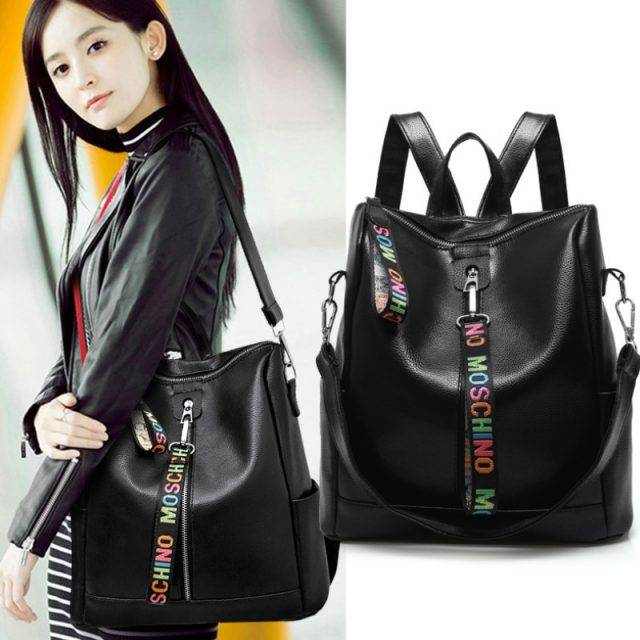 Women's Bag Shaped Leather Backpack